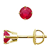 Crown Style Round Ruby Stud Earrings, 4 Prongs - 14K Yellow Gold