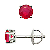 Basket Style Round Ruby Stud Earrings, 4 Prongs - 18K White Gold