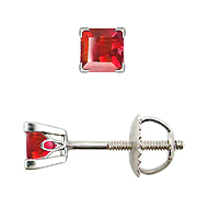 18K White Gold 0.25cttw Ruby Earrings