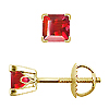 Scrollwork Style Princess Ruby Stud Earrings, 4 Prongs - 18K Yellow Gold