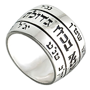 "14K White Gold, Kabbalah Men's Ring ""Ana-Bekoach"""