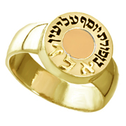 "14K Yellow Gold Kabbalah Ring ""5 Elements Metals"""