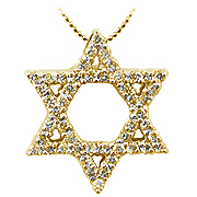 18K Yellow Gold 0.24cttw Diamond Star of David Pendant