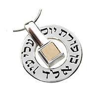 "14K White Gold ""5 Elements Metals"" Kabbalah Pendant"