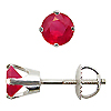 14K White Gold 1.00cttw Ruby Earrings