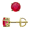 18K Yellow Gold 1.00cttw Ruby Earrings