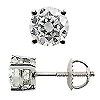 18K White Gold Basket Style 2.00cttw Diamond Stud Earrings