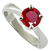 18K White Gold 1.00ct Ruby Ring