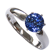 18K White Gold 1.64ct Sapphire Ring